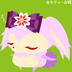 ☆キティー☆さんの画像