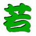 HK_Wakodo_Kaiさんの画像