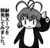 黒木海豹さんの画像
