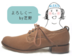 noguchihikoさんの画像