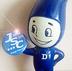 JSC_CHIBA事務局さんの画像