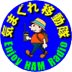 Hikoboshi117さんの画像