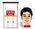 cato_denkiさんの画像