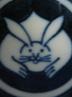 linmeiさんの画像
