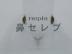 mikaoさんの画像