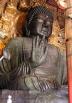 奈良の大仏さんの画像
