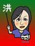 juni_sachikaさんの画像