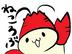 kyoroさんの画像