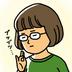 chihiroさんの画像