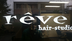 reve_hair-studioさんの画像