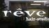 reve_hair-studioさんの画像