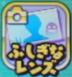unyoさんの画像