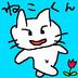 kanonwafuwafuさんの画像
