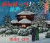 mito_cityさんの画像