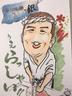 Kansai-ginさんの画像