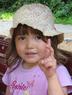 インドネシア宣伝マンさんの画像