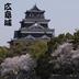 広島のヒロっちさんの画像