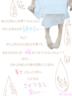 ★キルシュ★さんの画像