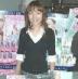 杏さんの画像