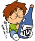 酒ぴよさんの画像