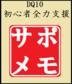 rinoeruさんの画像
