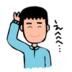 山口さんの画像