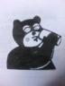 Mrブラックアウトさんの画像