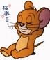 ぷーちゃんさんの画像