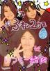 知子さんの画像
