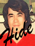 Hideさんの画像