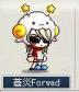 蒼炎Forwadさんの画像