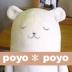 poyoさんの画像