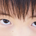yachitake