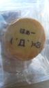 t-mizunoさんの画像