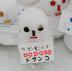 DO_DO_DOさんの画像
