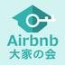 airbnb_ooyaさんの画像