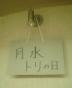 こゆちさんの画像